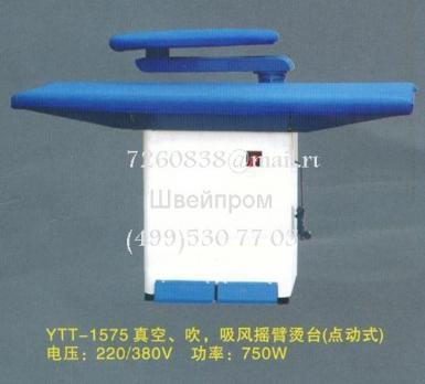 Jack JK-P1575-4 Гладильный стол