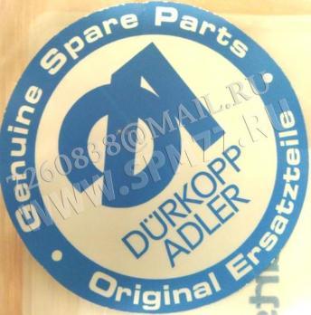 0212 001643Лапка DURKOPP-212 ORIGINAL (0212 001193 новый номер , ширина 13mm, под цилиндрический шток)