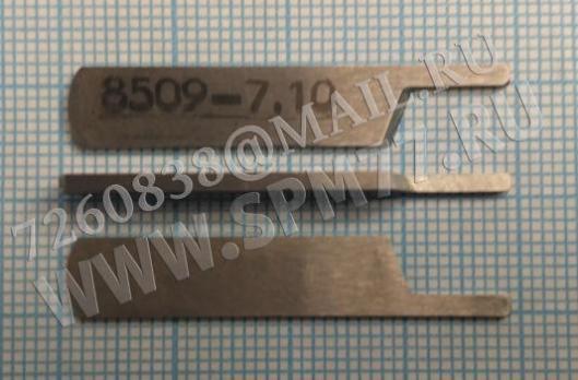 81000669  Нож верхний 8509-7.1 Нож верхний ALTIN 8515 Оригинал 81001127 нож ширина 7 мм