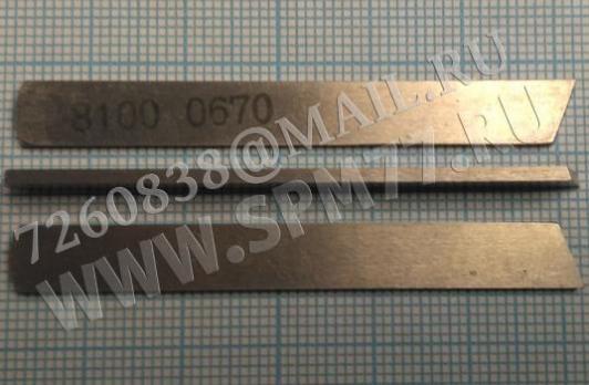 81000670/8509-8.3 Нож нижний TEXTIMA ALTIN 8515 Оригинал (ширина 7мм.)