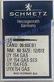 UY 154 GAS SES № 80 Иглы SCHMETZ