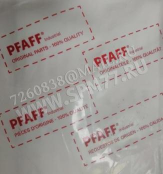91-058124-04 Игольная пластина Bx5,0-8,0  PFAFF 487G КлассORIGINAL(Германия)
