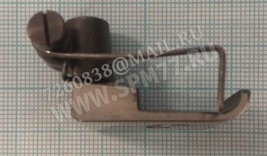 301392-3-11 Лапка на 5,6 мм Rimoldi 264кл. Original ( Италия) Лапка подходит для пшм  UNION SPECIAL  и Kansai Special 1502
