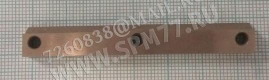 926406-0-00 Нож Rimoldi (Original Италия) для WFS-1D-146-B0-0