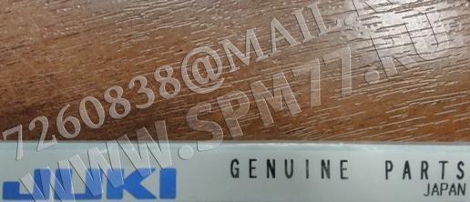 G5305-100-OOA Нож верхний JUKI MOL-100P,  JUKI MOL-103P / PN  ORIGINAL (JAPAN)