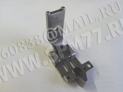 Лапка для отстрочки S570GK 5/16