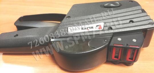 Этикет-пистолет BLITZ C 20/A Нумератор кроя (Италия)