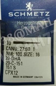 CPx12 Иглы Schmetz 29-DHA / 151S / 29-C-151 № 100/16