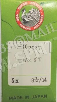 29 BL Иглы  №  90/14  LW X 6T / 29-49 / 29-34 / 2140TP ORGAN (Япония)