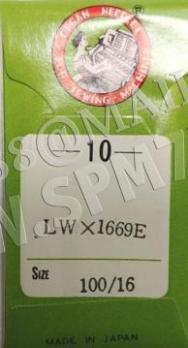 LW X 1669 E  Иглы 1669E OE / 1715 E / 3669E  ORGAN (Япония) №  100/16