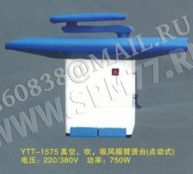 Гладильный стол Jack JK-P1575-2