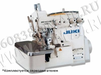 Оверлок Juki МО-6704DA-0A4-150H