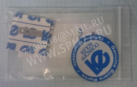 0939 017504 Нож Durkopp Original(GERMANY) 0933 064343 Counter knife  Replacement