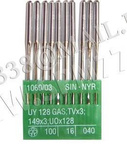 UY 128 GAS / TV X3 / 149 X 3 / UO X 128 Иглы № 150  LAMMERTZ (Германия)