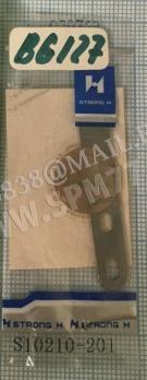 S10210-201 Нож обрезки Brother
