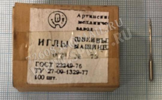 0029-02 №75 Игла АРТИ аналог DC x27, B27 ( DCx1, 1886; 82x1; My1023; DMx1)