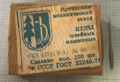 0029-02 Игла АРТИ №90 DC x 27, B27 ( 1886; 82x1; My1023; DMx1, DCx1)