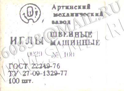 prodtmpimg/15474900437992_-_time_-_0029-igly-arti-№-100.JPG
