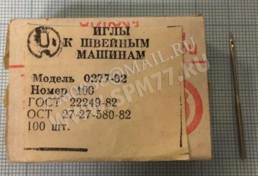 0277-02 №100 Игла АРТИ ( 1738; 16x231; 16x257; DBx1; DBx257; DBx1738)