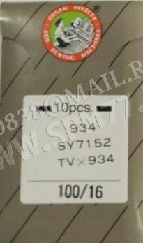 934 Иглы № 100/16 TV x 934 , SY7152 ORGAN (Япония)