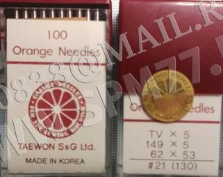 TV x 5 Иглы № 130/21 149 x 5, 62 x53 ORANGE NEEDLES (Korea)
