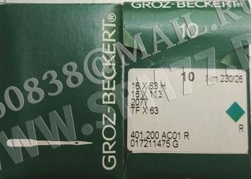 16 x 63 H Иглы № 230/25 2077 R , TF x 63, 16 x 113  Groz-Beckert