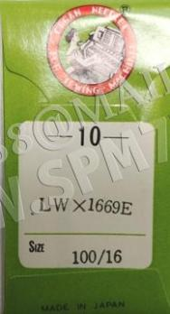 LW X 1669 E  Иглы №  90/14  1669E OE / 1715 E / 3669E  ORGAN (Япония)