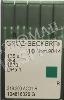 135X1 Иглы № 90/14  DPX1 , 354,1673 GROZ-BECKERT (Made in Germany)
