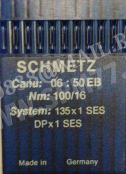 135X1 SES Иглы № 100/16  DPX1 , 354,1673 GROZ-BECKERT (Made in Germany)