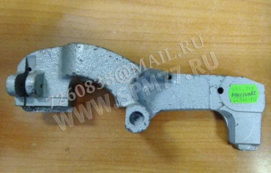 635.119 Рамка прорубочного ножа MINERVA 62761-P2Z и P3Z б/у