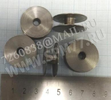 Шпулька для Минерва 335, 337 класс (сталь, точеная)