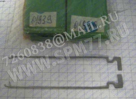 0-1939 Игла вязальная язычковая ( HOFA SPEC 70.34G 1909) для UNIPLET. 32 кл