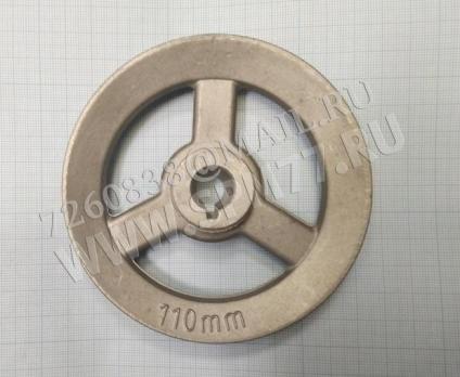 Шкив 110 мм конус