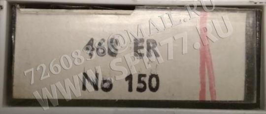 468 ER № 150 Иглы TORINGTON (США)  для кетельного оверлока EXACTA, KMF-EAG, ROSSO 802-4S, BICATENELLA