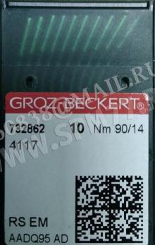 4117 иглы № 90/14 SMX4117 RS EM GROZ-BECKERT для CONTI COMPLETT, ROSSO HORIZON, EXACTA FUTARA, LINEAR