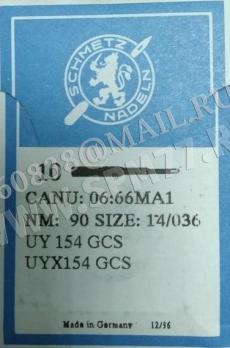 UY 154 GCS игла № 90/14  SCHMETZ  UY X 154 GCS CANU 06:66MA1 UY 154 GFS