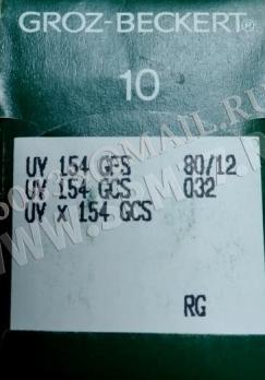 UY 154 GFS Иглы № 80/12  UY 154 GCS  GROZ-BECKERT  UY X 154 GCS
