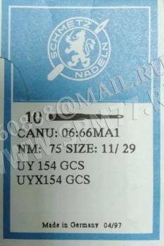 UY 154 GFS Иглы UY 154 GCS № 75  SCHMETZ  UY X 154 GCS CANU 06:66MA1