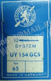 Иглы UY 154 GCS № 65 SCHMETZ UY X 154 GCS Шметц UY 154 GFS