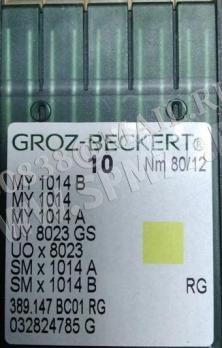 MY 1014 B Иглы № 80/12 UO 8023 GS/ MY1014/ MY1014A/SMX1014 GROZ-BECKERT(Германия)