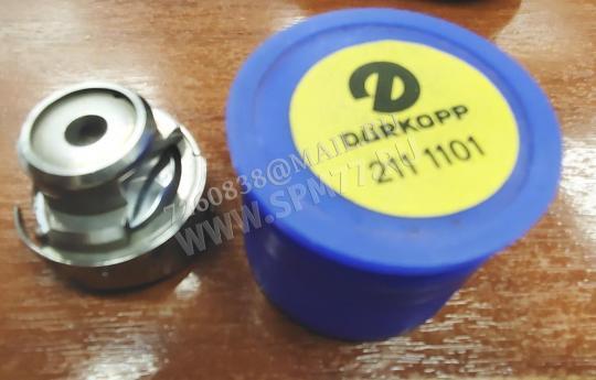 211 1101 / 211 1103  Челнок для DURKOPP 211, 212, 213, 214, 215, 219 ORIGINAL (без обрезки и без шпульного колпачка)