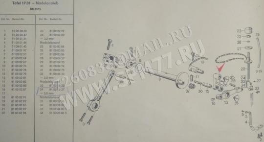 81000282 Звено подъема рычага игловодителя ALTIN 8515