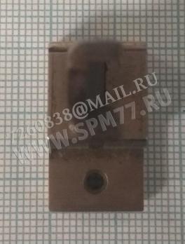 Лапка для потайной молнии стальная аналог S518