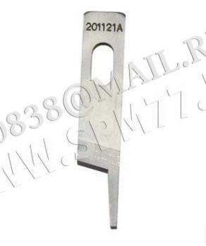Нож верхний прямой 201121A (788, 798)