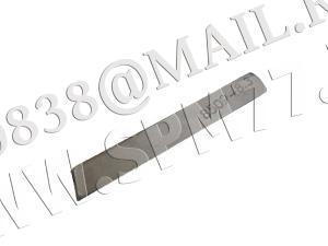 Нож нижний 81001126